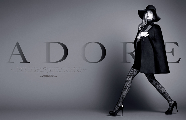 advertising: adore fall / winter campaign featuring ...