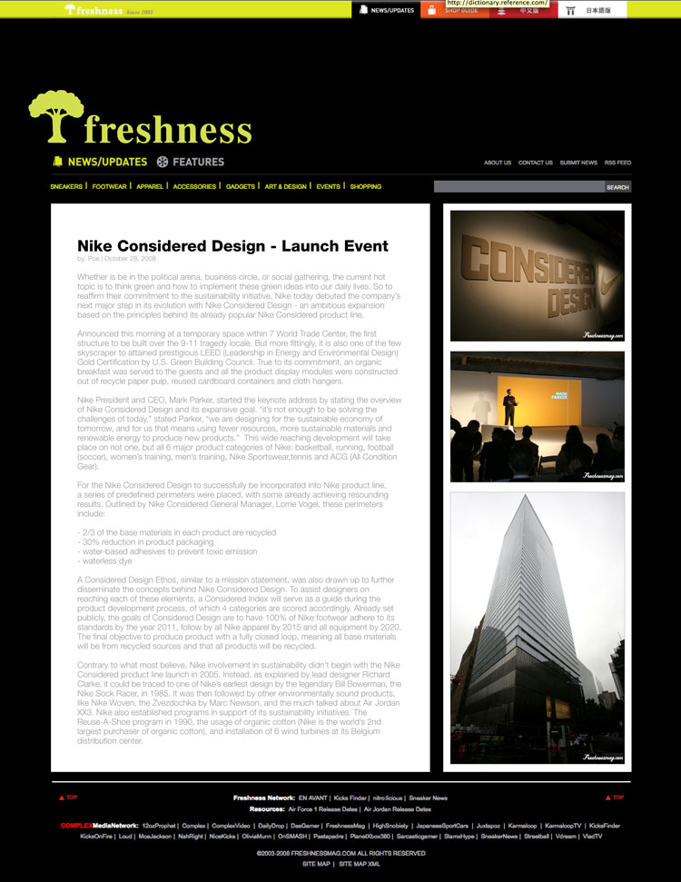 press: nike considered in freshness mag